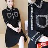 珍珠鈕釦絨線邊洋裝預購商品   追加期為 7天~14天不含例假日