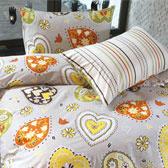 100%純棉-四件式薄床包組