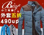 廣12/29 saleskit:小二布屋