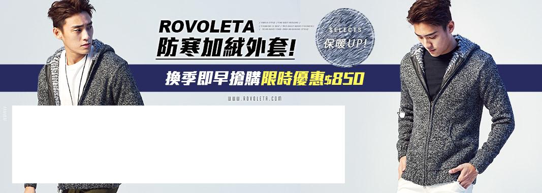 rovoleta,1018