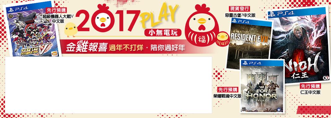 play小無0119