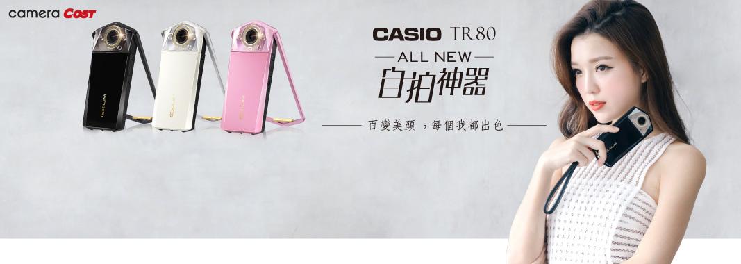 Casio TR80旗艦機♥28990元