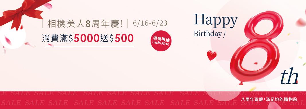 Casio TR70下殺 ♥1690元