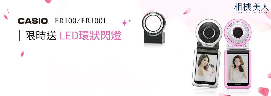 Casio TR70下殺 ♥16990元