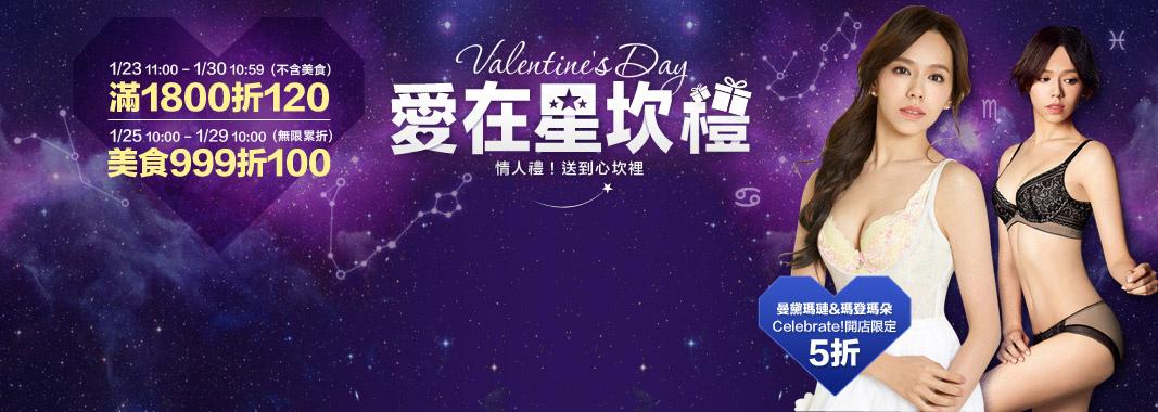 Celebrate!開店限定50%off