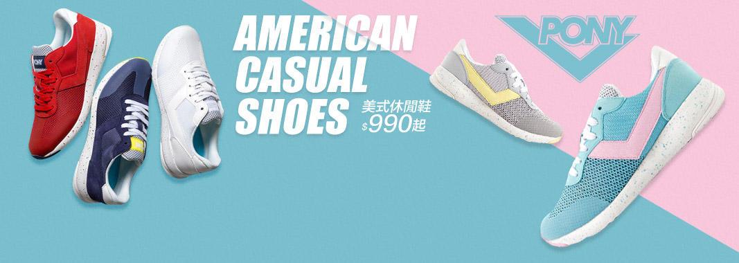 PONY美式休閒鞋990元起