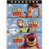 Toy Story Trilogy 胡迪 湯姆漢克提姆愛倫 動畫工廠皮克斯 海底總動李安克里奇導演