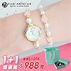 甜美配色的手錶粉色展現女孩的氣質甜美簍空的手鍊打造出層次感搭配起來唯美度再度提升喔