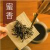 -台茶8號阿薩姆種-小綠葉蟬著涎引出茶菁的蜜香-久泡不澀、冷泡好喝↓點選商品詳細說明看更多↓