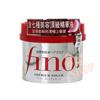 FINO 護髮膜