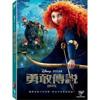 Brave 《魔法保母麥可菲》《哈利波特:死神的聖物 II》《超人特攻隊》《獅子王》