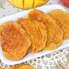 由新鮮愛文芒果製成低糖、無添加防腐劑長時間低溫烘烤而成香Q有嚼勁、芒果味濃郁
