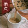 @斯里蘭卡原產地直送@高低海拔濃郁醇厚、清香高雅,各有獨特風味@FBOP等級紅茶茶葉,香氣迷人
