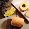 獨特的鳳梨菱形格紋。特選台灣鳳梨與正宗日本血統的蛋糕之王巧妙搭配,小巧精緻的禮盒,心意卻無限綿長。