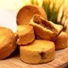 乳酪土鳳梨酥10入*2組 (蛋奶素)出貨時間約7個工作天