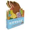 兔寶寶翻翻書:在公園、來幫忙、玩遊戲、睡覺囉 (共四冊)作者:馬修.普萊思