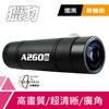 藍光1080PSONY感光元件F1.8160度SOS緊急鎖檔IPX6防水全機台灣製造