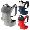 空氣流感網眼素材 懷抱型雙重束護帶 口水防污墊 安眠型遮頭護罩 可掛式腰包 輔助型連結帶