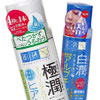 日本超熱銷!每四秒賣出一瓶