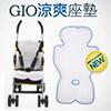 ◆3D立體透氣網層結構,通風涼爽 ◆質感Q彈,寶寶久坐也十分舒適 ◆適用於推車與汽車座椅