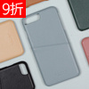 真皮材質選用 /卡片夾層規劃 /單色簡約設計 /每每划手機,都是質感體現的時刻。