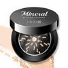 活動至7/1 am11:00止~刮式設計 一轉珍珠光澤般粉末打造輕盈感薄透美肌!