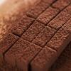 起士公爵80%比利時手工生巧克力,名為原豆誘惑,以最天然的可可香誘惑你的味蕾。