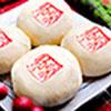 【傳統綠豆椪】6入裝9/26-10/4到獲知訂單,因宅配業務量大,無法指定時段且不保證當日送達