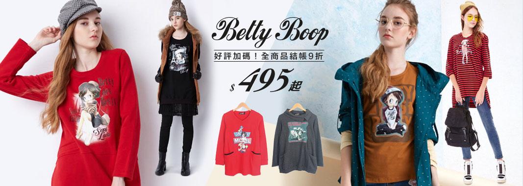 Betty Boop貝蒂