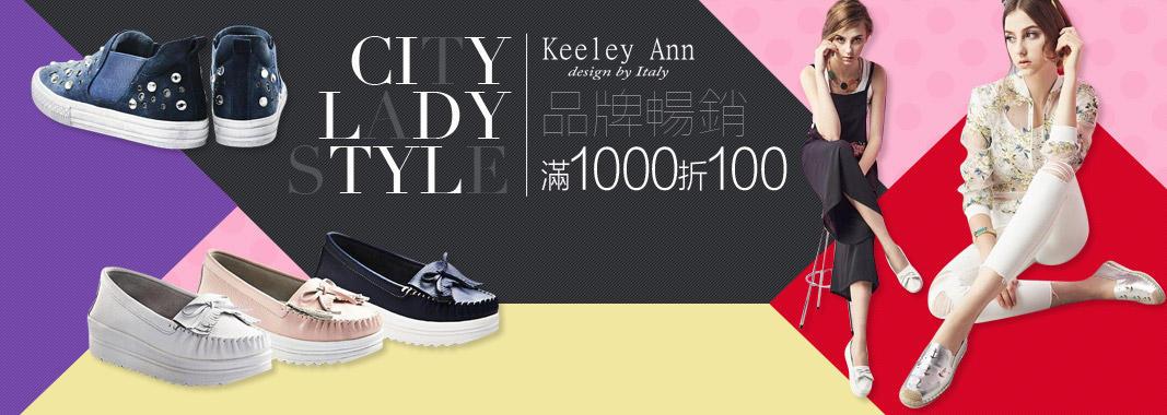品牌暢銷鞋,消費滿1000元折100元