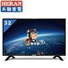 HD高畫質DVB-T數位錄影HDMI輸入端子HI-HD數位頻道接收