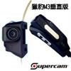 保固半年垂直版IPX5FULL HD 1080P135度