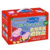 內 容 物 Peppa Pig粉紅豬小妹:耶誕願望 Peppa Pig粉紅豬小妹...