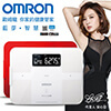 理想品牌第一名 購買前請先閱讀是否適用於OMRON connect 裝置對應商品及版本更新