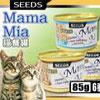 新鮮食材製成含豐富必須營養素促進愛貓腸胃蠕動