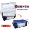 wanbao自有品牌3D立體真空壓縮袋+收納箱可拆開單獨使用防潑水、防塵、防潮、防霉