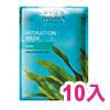 海藻膜力 活力+修護 海藻精萃+100%純棉,保濕修護 健康活力