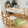 餐桌 工作桌 簡易★簡約設計營造無印風格★天然木材製作,穩固耐用★簡單用布擦拭即好清理