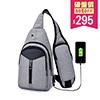 時尚出行術~ 附耳機孔,外接USB充電接口,邊充電、邊聽音樂!超級獨特肩帶手機袋,拿取快速方便。