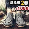男鞋ManStyle潮流嚴選韓版休閒復古絨面布洛克雕花增高皮鞋休閒鞋【09S1412】