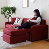 超強百變L型沙發.簡約日系風格,可做多變化的轉換。