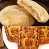 內容:全國冠軍蜂蜜太陽餅6個+全國冠軍媽祖平安餅2個+招牌鳳梨酥8個