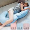 附毯款U型枕、孕婦枕、海馬枕準媽媽必備睡舒眠枕懷孕期紓解恥骨疼痛哺乳時擺脫腰酸背痛的好幫手
