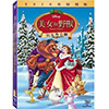 迪士尼動畫 Beauty And The Beast The Enchanted Christmas