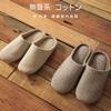 ‧棉麻布寬條紋設計‧2公分厚底釋壓軟墊‧無聲質感麂皮底‧簡約無印感情侶鞋