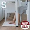 ‧20mm低反發記憶棉‧極纖細珊瑚絨超強吸水性‧SBS人造纖維止滑‧地毯抗菌處理久洗不變形