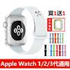 倍思米蘭尼斯磁吸錶帶 Apple watch智能手錶錶帶 精鋼 不鏽鋼 運動金屬錶帶