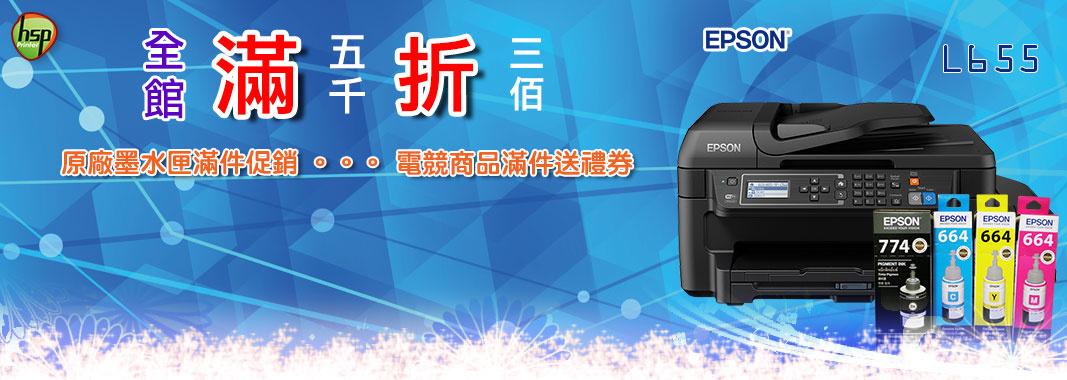 浩昇科技★全館5千折300↘滿萬折600