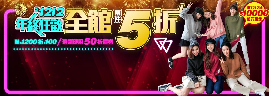 MIUSTAR・50元券現領現折!