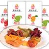 ✓精心嚴選台灣優質新鮮紅心芭樂特製果干✓健康天然無負擔✓美味健康營養100%保有水果原始濃郁香甜
